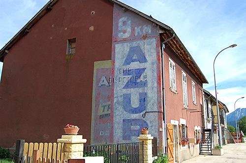 Essence Azur